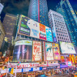 Yellow cabs in Times Square — Stock Photo #39993309