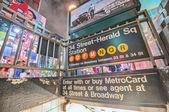 34 street subway station entrance — Stock Photo