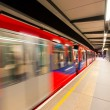 Inside view of London underground — Stock Photo #43007597