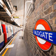 Inside view of London Aldgate station — Stock Photo #43009509