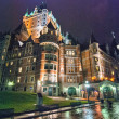 Quebec City at night, Canada — Stock Photo
