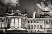 Berlin Bundestag — Stock Photo