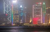 гонконгский горизонт ночи — Стоковое фото