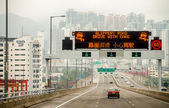 Interstate signs entering Hong Kong — Stock Photo