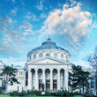 Atheneul Roman. Romanian Athenaeum is a concert hall in the cent — Stock Photo #49508355