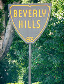 Beverly Hills sign in Los Angeles park with beautiful blue sky i — Stock Photo