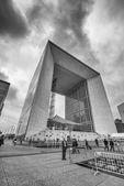 La Defense on June 17, 2014. Grand Arch — Stock Photo