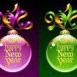 Christmas and New Year circle frame. Vector ribbon in the shape of 2014 and glass ball. — Vector de stock
