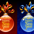 Christmas and New Year circle frame. Vector ribbon in the shape of 2014 and glass ball. — Imagen vectorial