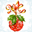 Vector ribbon in the shape of 2014 and holly ball. Christmas and New Year greeting card. — Векторная иллюстрация