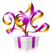 Stock Vector: Vector purple ribbon in the shape of 2014 and gift box. Symbol of New Year