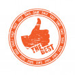 Vector THE BEST stamp — Stock Vector #32588565