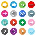 Arrow icons set. — Stock Vector #47789715