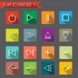 Media player flat icons — Stock Vector #47789763