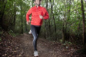 Cross country running — Stock Photo