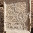 Ancient roman epigraph — Stock Photo