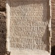 Ancient roman epigraph — Stock Photo #23809543