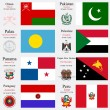 World flags and capitals set 18 — Stockvektor