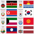 Постер, плакат: World flags and capitals set 12