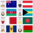 World flags and capitals set 2 — Imagen vectorial