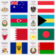 World flags and capitals set 2 — Stockvectorbeeld
