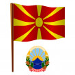 Macedonia wavy flag — Stock Vector