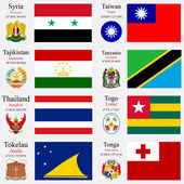 World flags and capitals set 24 — Stock Vector