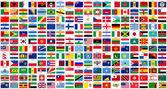 Drapeaux du monde alphabétique — Vecteur