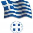 Stock Vector: Greece textured wavy flag vector