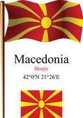 Macedonia wavy flag and coordinates — Stock Vector