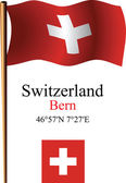 Switzerland wavy flag and coordinates — Stock Vector