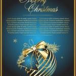 Christmas decorative ball made of holida — Stock Vector #1278555