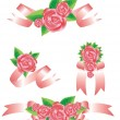 Collection of vector rose with ribbons — Stock Vector #13646063