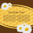 Honeycomb.Seamless vector illustration. — Stock Vector