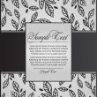 Vector de stock : Romantic floral background