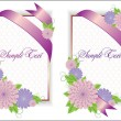 Romantic Flower Backgrounds - 图库矢量图片
