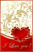 Elegante sfondo rosso con cuore — Vettoriale Stock