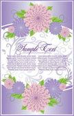 Elegant violet background — Stock Vector