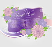 花卉卡模板 — 图库矢量图片