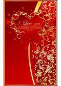 Floral abstrait avec coeur rouge — Vecteur