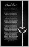 Abstrakt gratulationskort med hjärta — Stockvektor