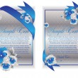 Set of banner with blue ribbon — Stock Vector #23546699