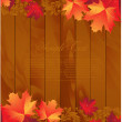 Vector Autumn Background — Stock Vector