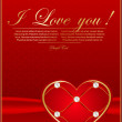 Elegant red background with heart — Stock Vector #6704959