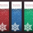 Set of vertical Christmas banners. — Stock Vector