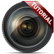 Vintage Tutorial Lens — Stockvector #17204531
