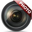 Photography concept lens - Stock Vector