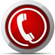 Telephone icon. Vector illustration — Stock Vector #17207849