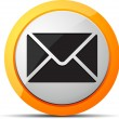 Mail yellow circle icon. Vector illustration. — Stock Vector