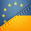 Europe & Ukraine — Stock Photo